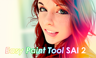 Easy Paint Tool SAI 2 RUS + ENG торрент