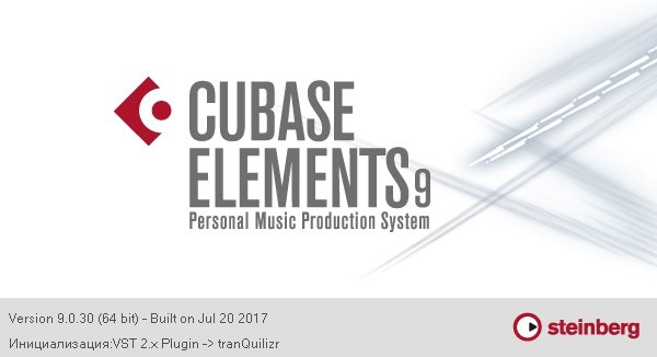 Cubase LE AI Elements 9.0.30 x64 торрент