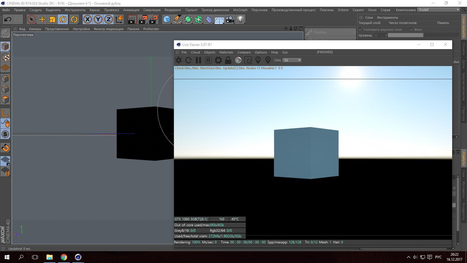 Octane render v3 crack